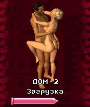 bezopasniy-seks-igra